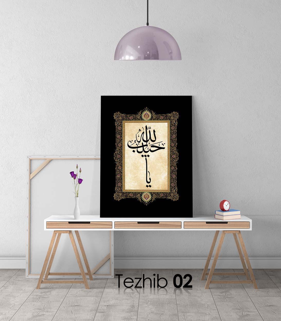 islami tablo 02 2 <p>Tezhipli Hat Sanatı Kanvas Tablo</p>