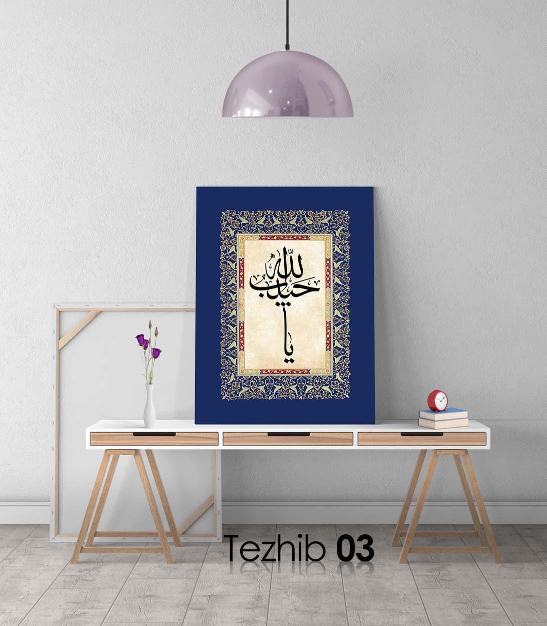 islami tablo 03 2 <p>Tezhipli Hat Sanatı Kanvas Tablo</p>
