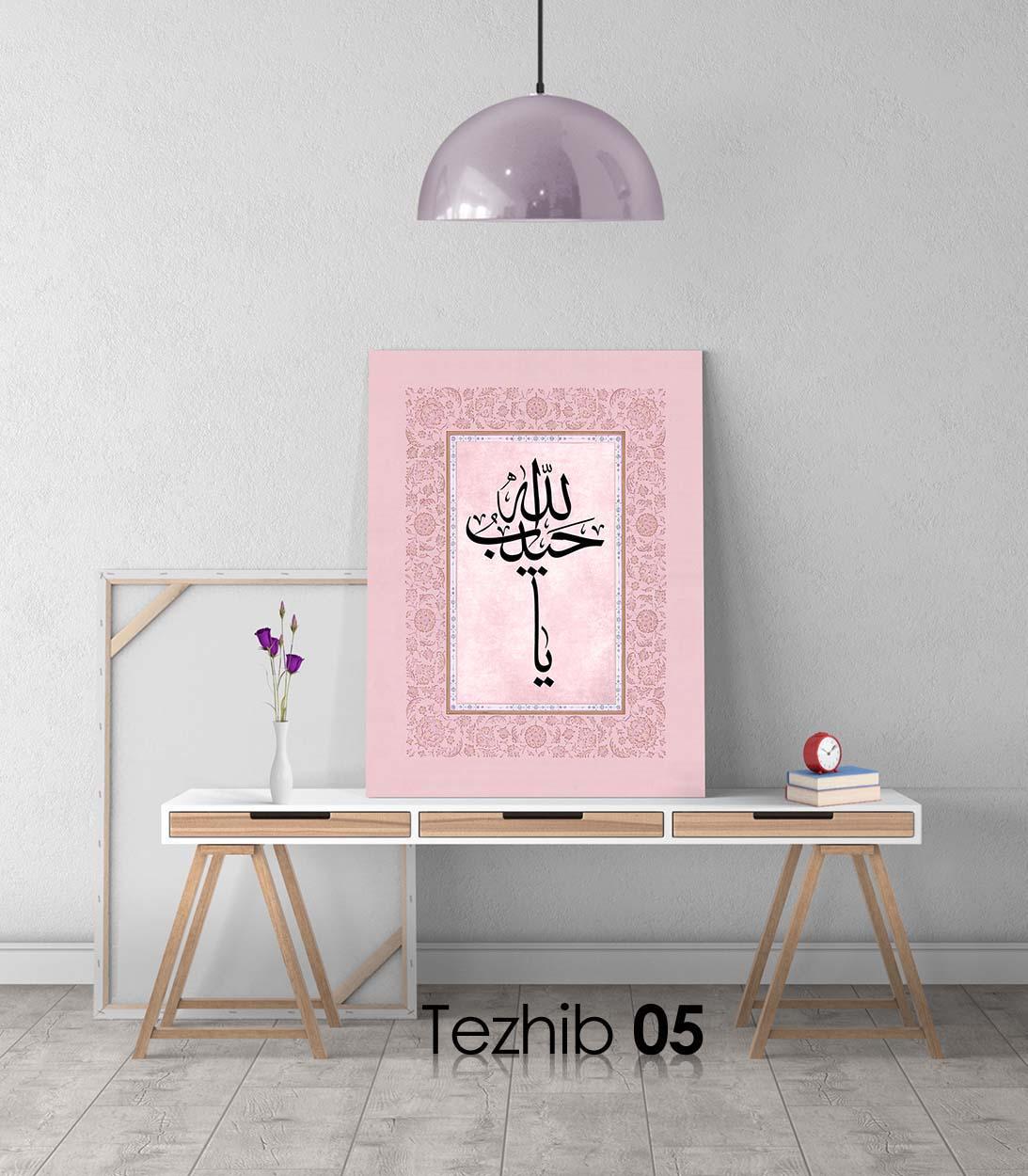 islami tablo 05 2 <p>Tezhipli Hat Sanatı Kanvas Tablo</p>