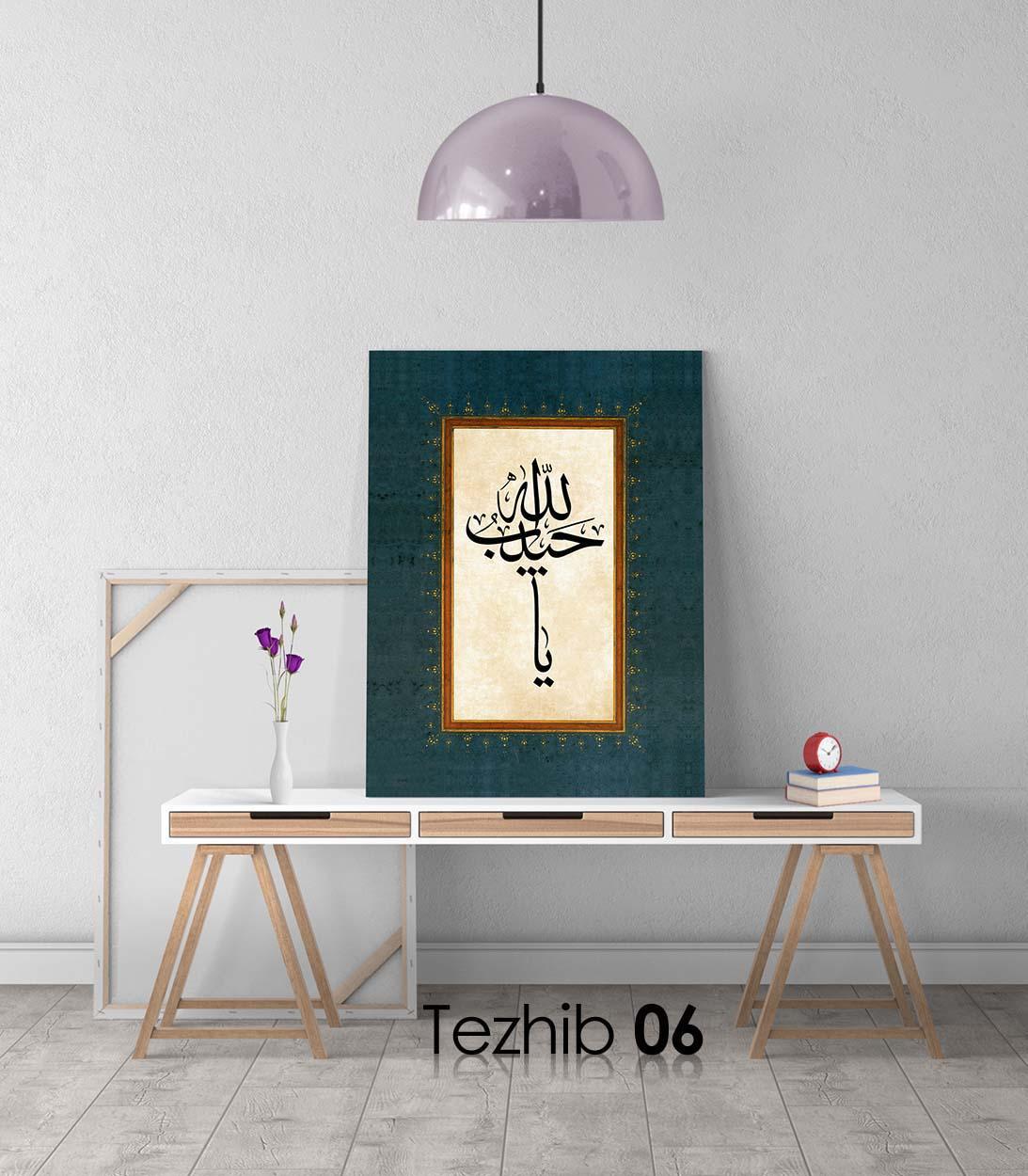 islami tablo 06 2 <p>Tezhipli Hat Sanatı Kanvas Tablo</p>