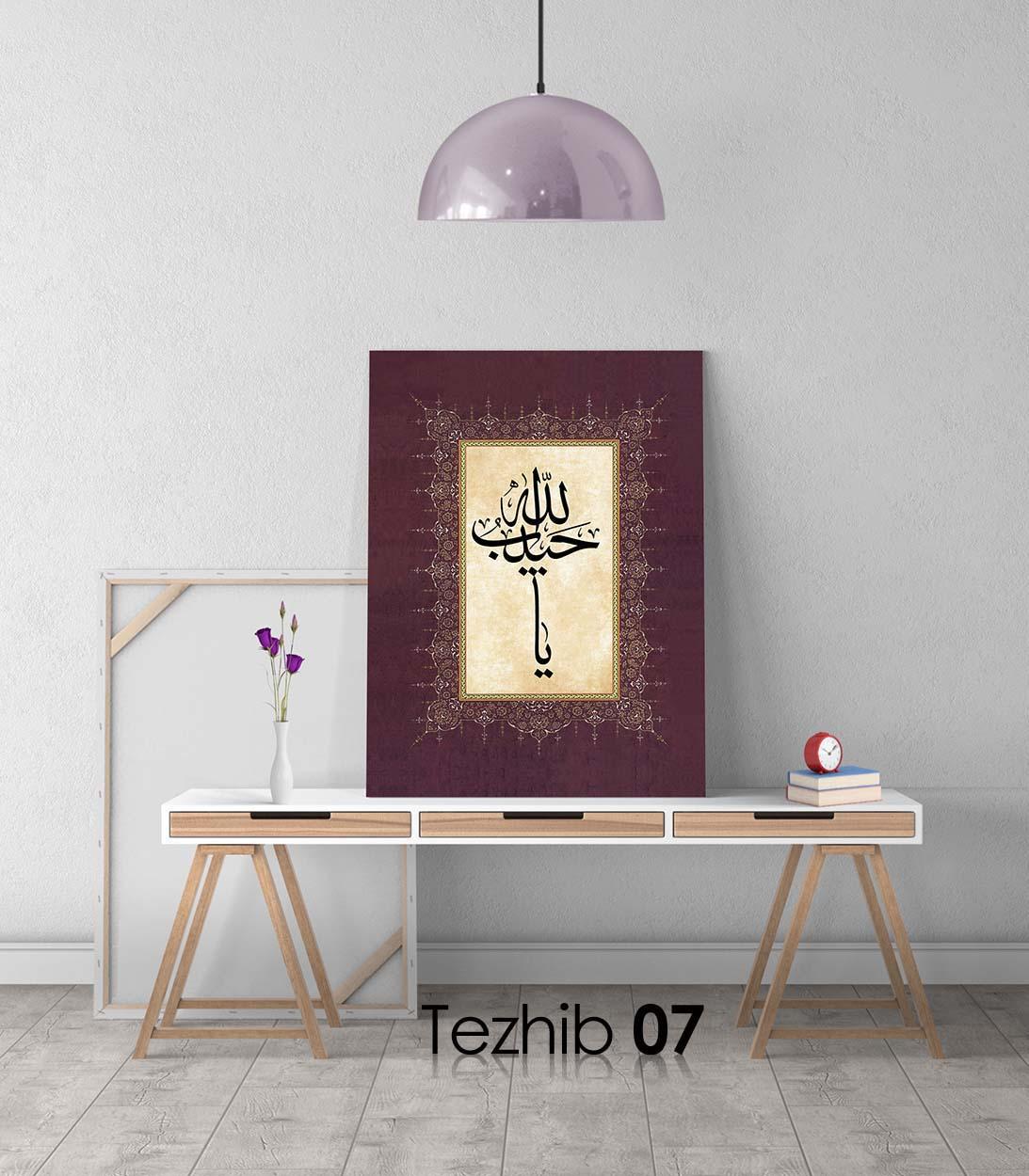 islami tablo 07 2 <p>Tezhipli Hat Sanatı Kanvas Tablo</p>