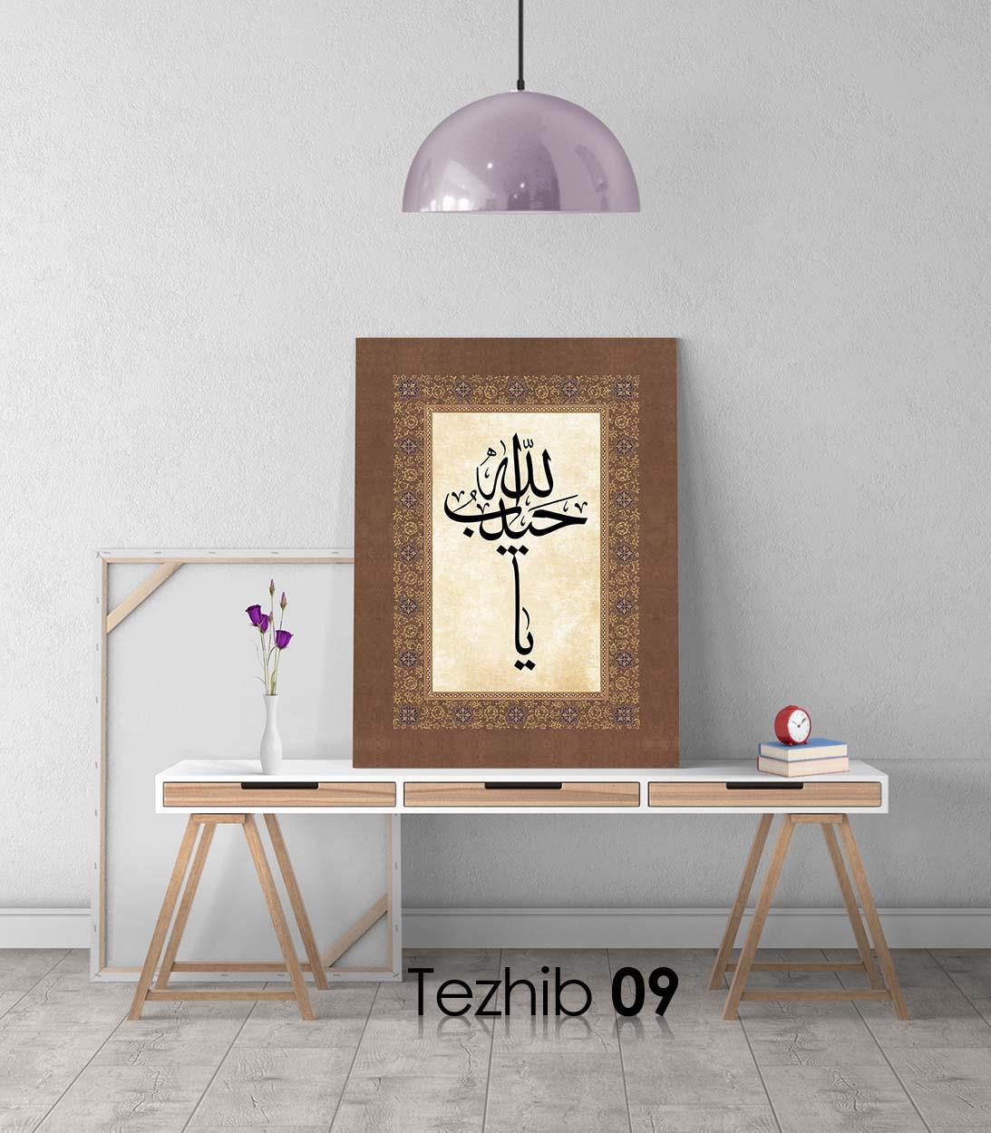 islami tablo 09 2 <p>Tezhipli Hat Sanatı Kanvas Tablo</p>