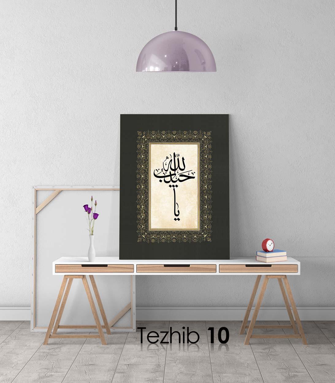 islami tablo 10 2 <p>Tezhipli Hat Sanatı Kanvas Tablo</p>