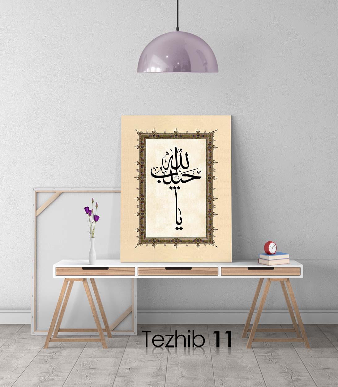 islami tablo 11 2 <p>Tezhipli Hat Sanatı Kanvas Tablo</p>