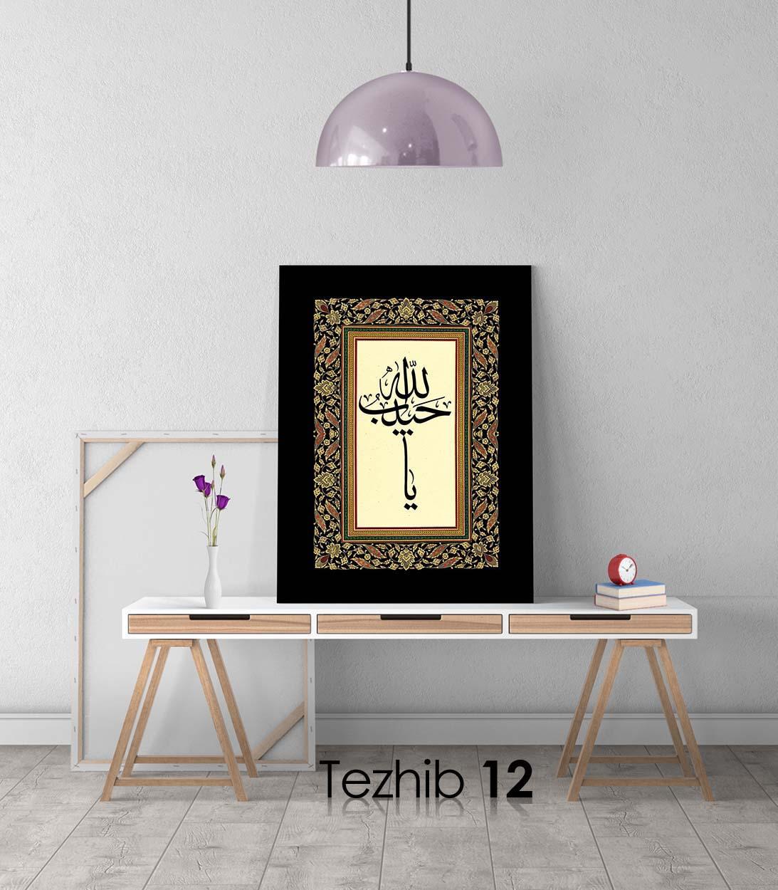 islami tablo 12 2 <p>Tezhipli Hat Sanatı Kanvas Tablo</p>