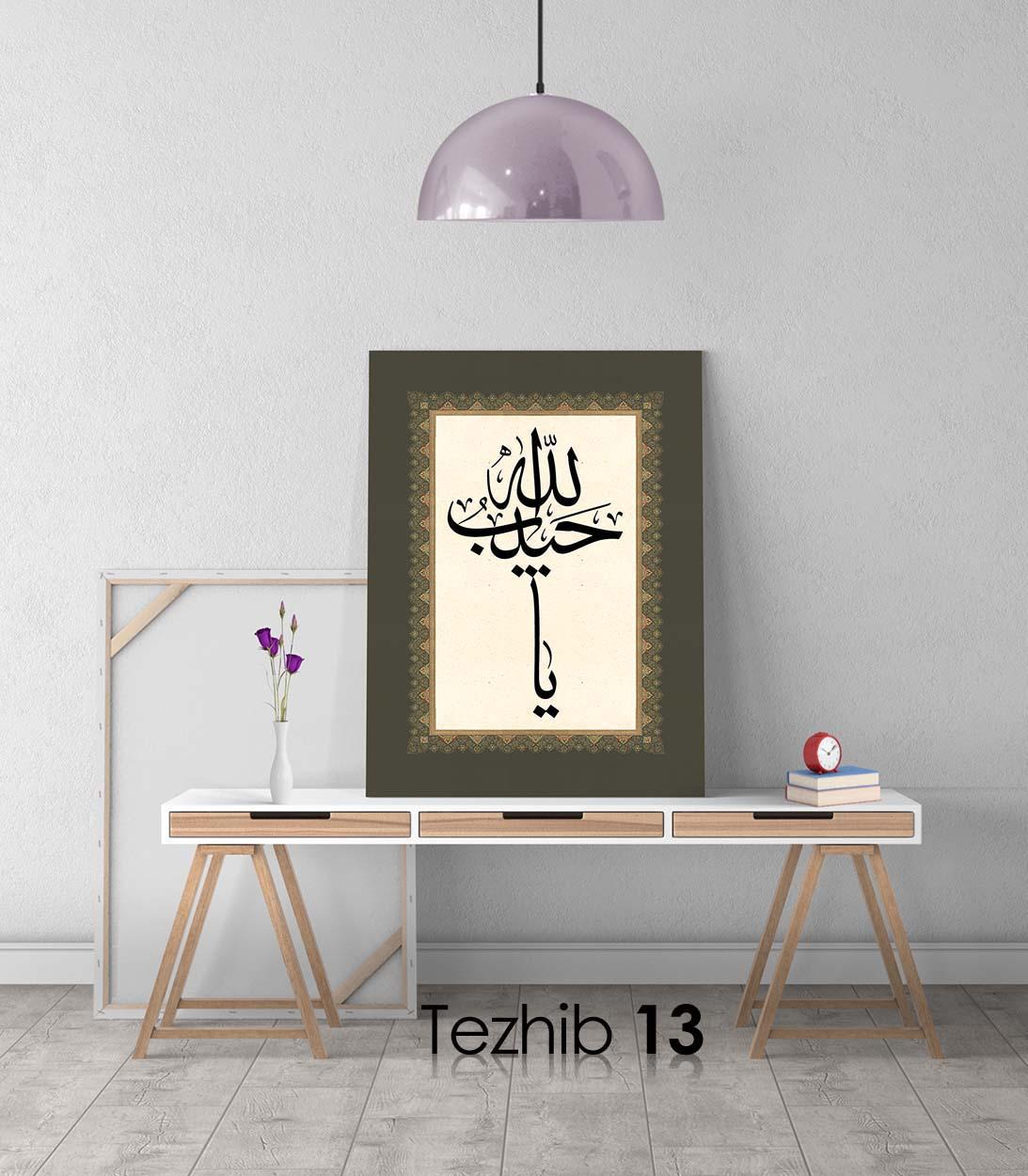islami tablo 13 2 <p>Tezhipli Hat Sanatı Kanvas Tablo</p>