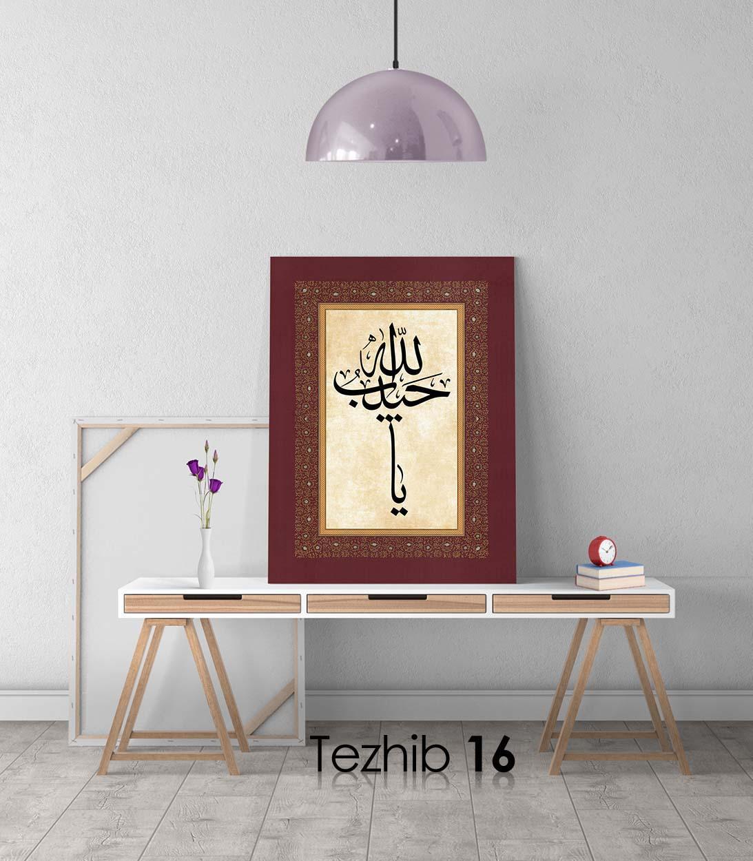 islami tablo 16 2 <p>Tezhipli Hat Sanatı Kanvas Tablo</p>