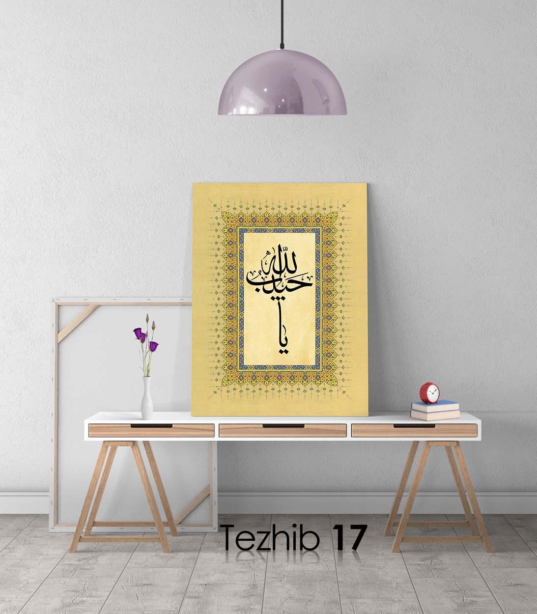 islami tablo 17 2 <p>Tezhipli Hat Sanatı Kanvas Tablo</p>
