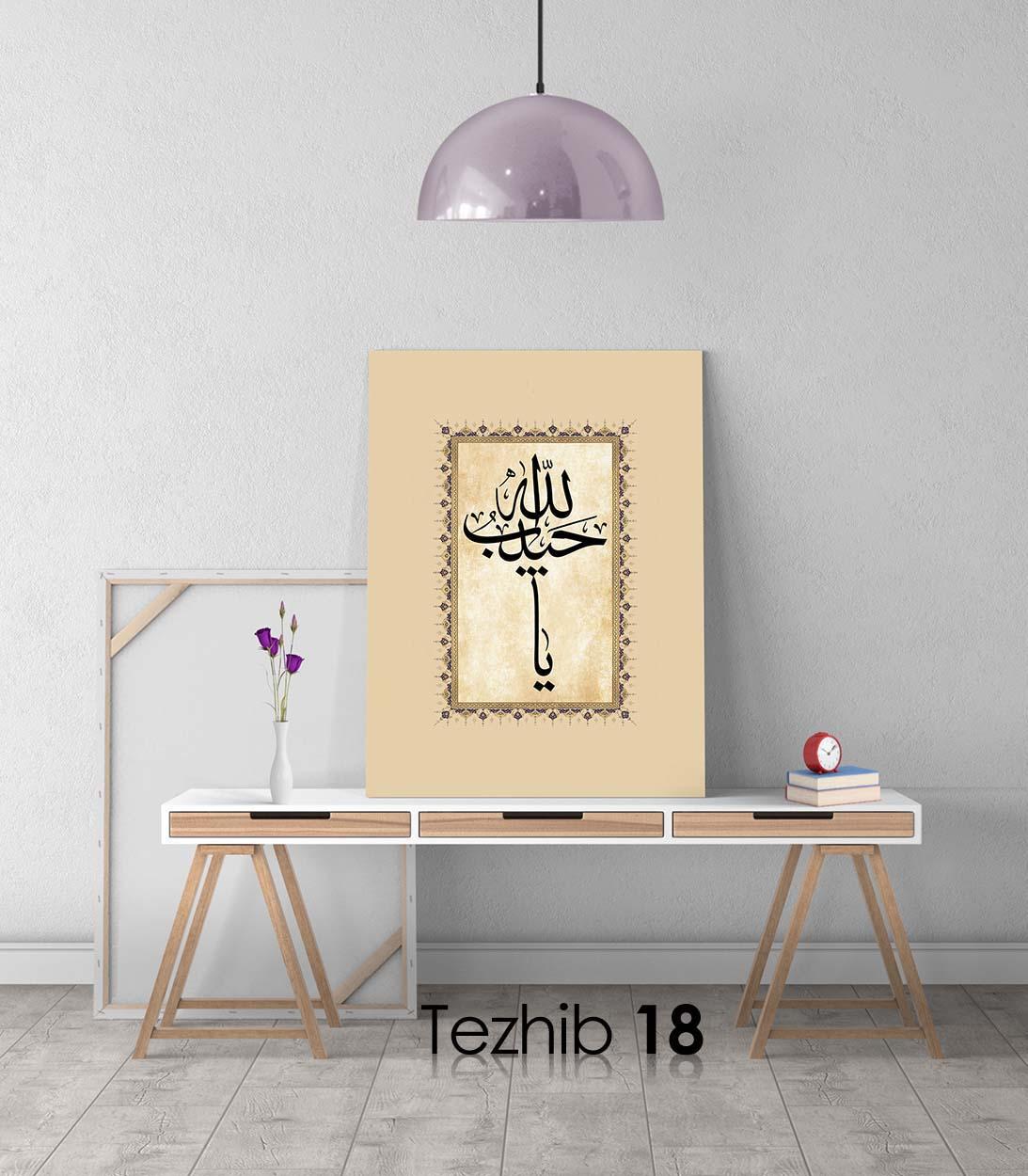 islami tablo 18 2 <p>Tezhipli Hat Sanatı Kanvas Tablo</p>