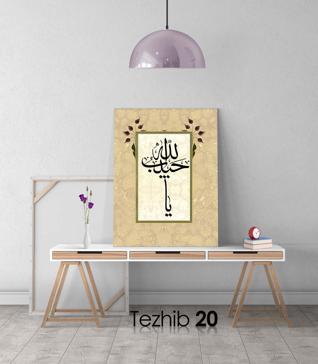 islami tablo 20 2 <p>Tezhipli Hat Sanatı Kanvas Tablo</p>