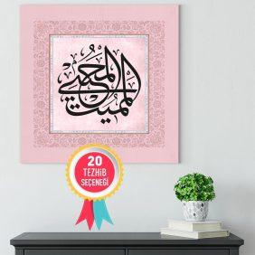 el-mumit el-muhyi tablo satın al
