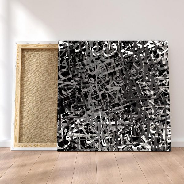 Hat Sanatı Harf Tablo