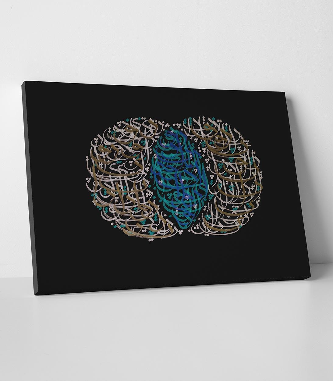 hat sanati kanvas tablolar 80 <p>Hat Sanatı İslami Kanvas Tablo</p>
