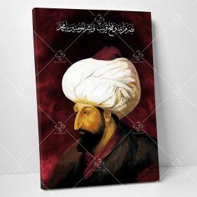 Fatih Sultan Mehmet Tablo