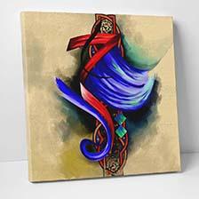 Hat Sanatı Yağlı Boya Tablolar
