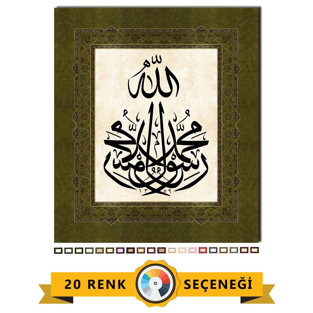muhammedun rasulullah tablo 01 <strong>Türkçesi : </strong>Muhammed (S.A.V.) Allah'ın Resulüdür. <strong>Okunuşu: </strong>Muhammedun Rasulullah <strong>Hat Yazı : </strong>مُحَمَّدُ الرَّسُولُ اللهْ