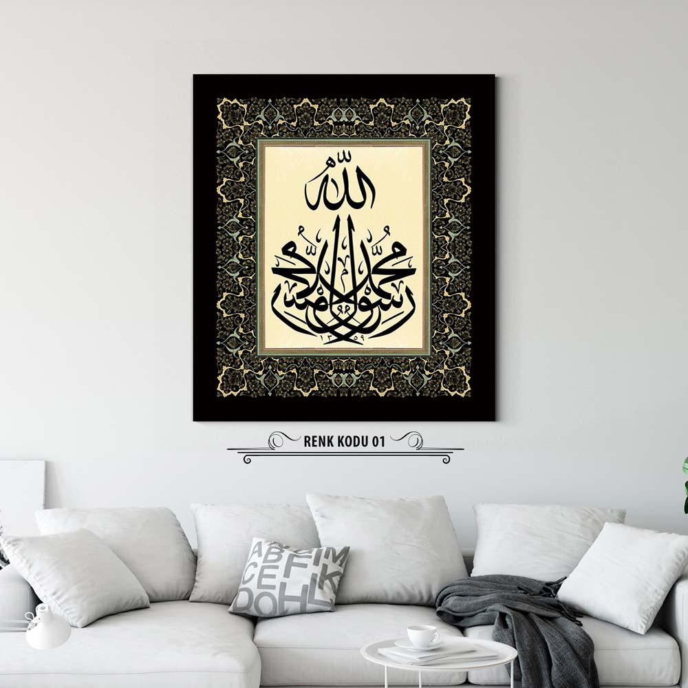 muhammedun rasulullah tablo 02 <strong>Türkçesi : </strong>Muhammed (S.A.V.) Allah'ın Resulüdür. <strong>Okunuşu: </strong>Muhammedun Rasulullah <strong>Hat Yazı : </strong>مُحَمَّدُ الرَّسُولُ اللهْ