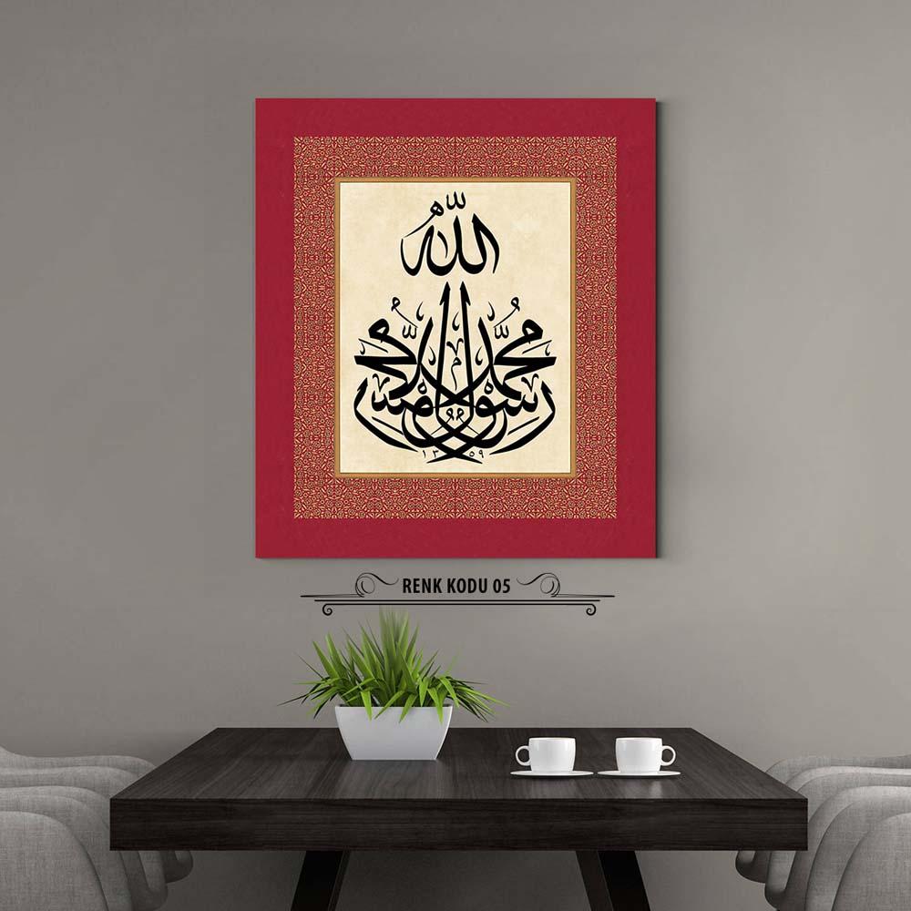 muhammedun rasulullah tablo 06 <strong>Türkçesi : </strong>Muhammed (S.A.V.) Allah'ın Resulüdür. <strong>Okunuşu: </strong>Muhammedun Rasulullah <strong>Hat Yazı : </strong>مُحَمَّدُ الرَّسُولُ اللهْ