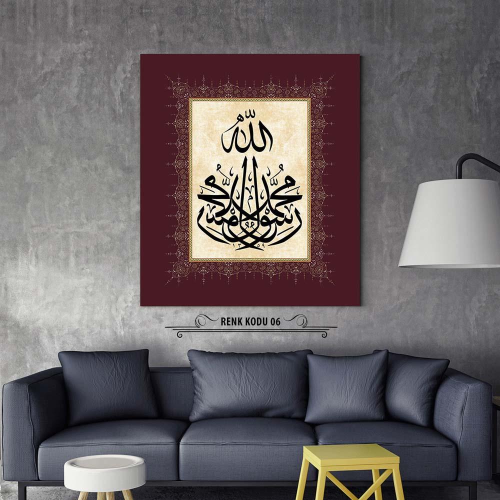 muhammedun rasulullah tablo 07 <strong>Türkçesi : </strong>Muhammed (S.A.V.) Allah'ın Resulüdür. <strong>Okunuşu: </strong>Muhammedun Rasulullah <strong>Hat Yazı : </strong>مُحَمَّدُ الرَّسُولُ اللهْ