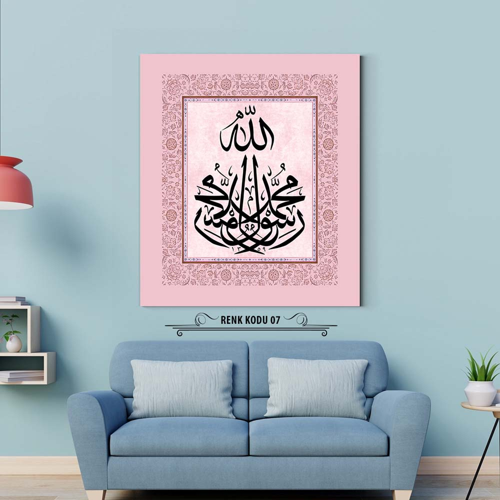 muhammedun rasulullah tablo 08 <strong>Türkçesi : </strong>Muhammed (S.A.V.) Allah'ın Resulüdür. <strong>Okunuşu: </strong>Muhammedun Rasulullah <strong>Hat Yazı : </strong>مُحَمَّدُ الرَّسُولُ اللهْ