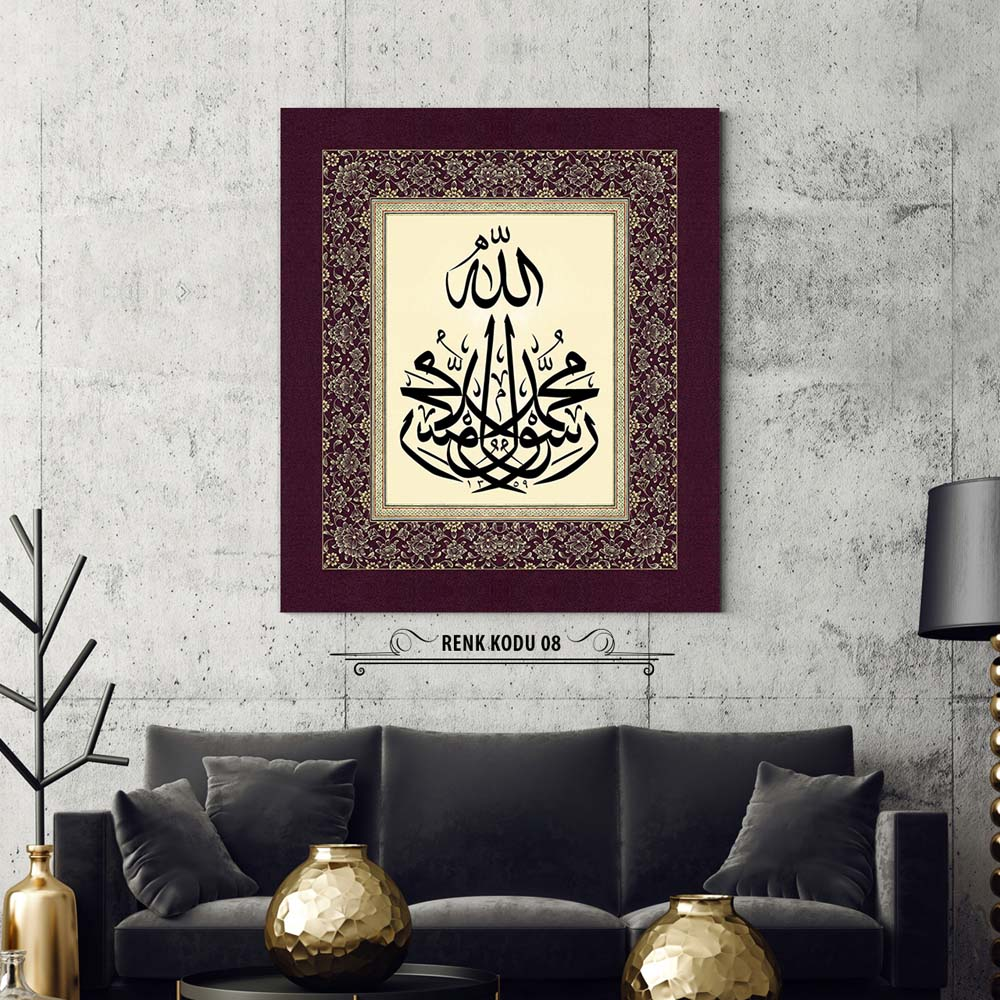 muhammedun rasulullah tablo 09 <strong>Türkçesi : </strong>Muhammed (S.A.V.) Allah'ın Resulüdür. <strong>Okunuşu: </strong>Muhammedun Rasulullah <strong>Hat Yazı : </strong>مُحَمَّدُ الرَّسُولُ اللهْ