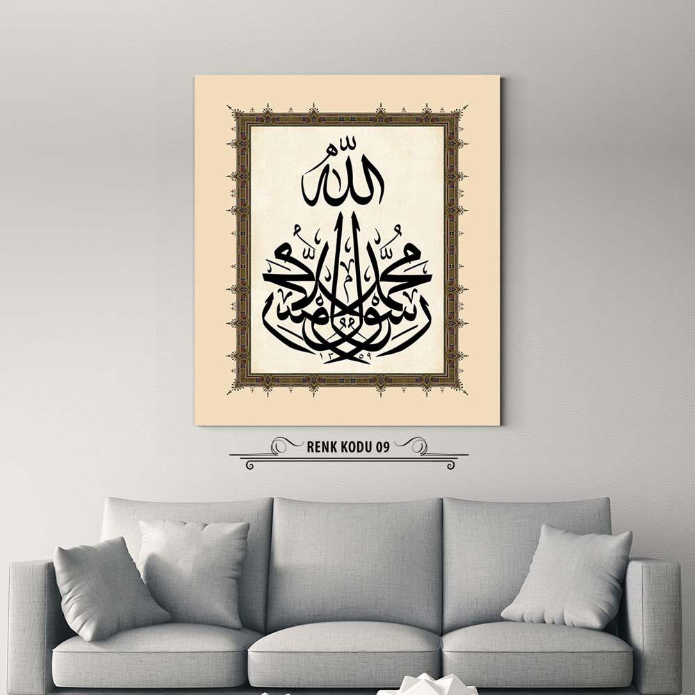 muhammedun rasulullah tablo 10 <strong>Türkçesi : </strong>Muhammed (S.A.V.) Allah'ın Resulüdür. <strong>Okunuşu: </strong>Muhammedun Rasulullah <strong>Hat Yazı : </strong>مُحَمَّدُ الرَّسُولُ اللهْ