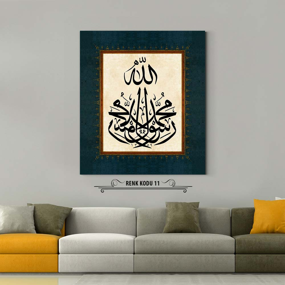 muhammedun rasulullah tablo 12 <strong>Türkçesi : </strong>Muhammed (S.A.V.) Allah'ın Resulüdür. <strong>Okunuşu: </strong>Muhammedun Rasulullah <strong>Hat Yazı : </strong>مُحَمَّدُ الرَّسُولُ اللهْ