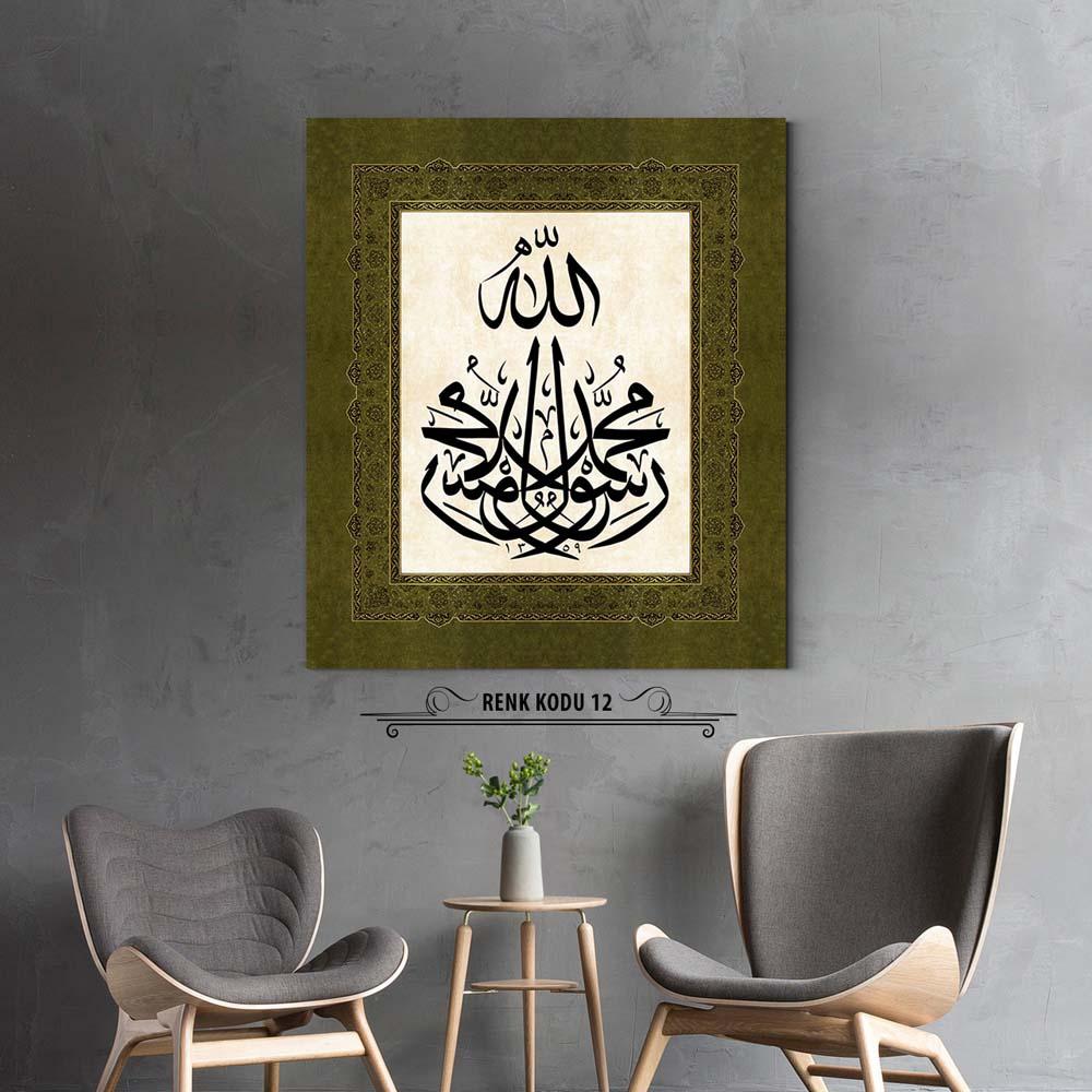muhammedun rasulullah tablo 13 <strong>Türkçesi : </strong>Muhammed (S.A.V.) Allah'ın Resulüdür. <strong>Okunuşu: </strong>Muhammedun Rasulullah <strong>Hat Yazı : </strong>مُحَمَّدُ الرَّسُولُ اللهْ