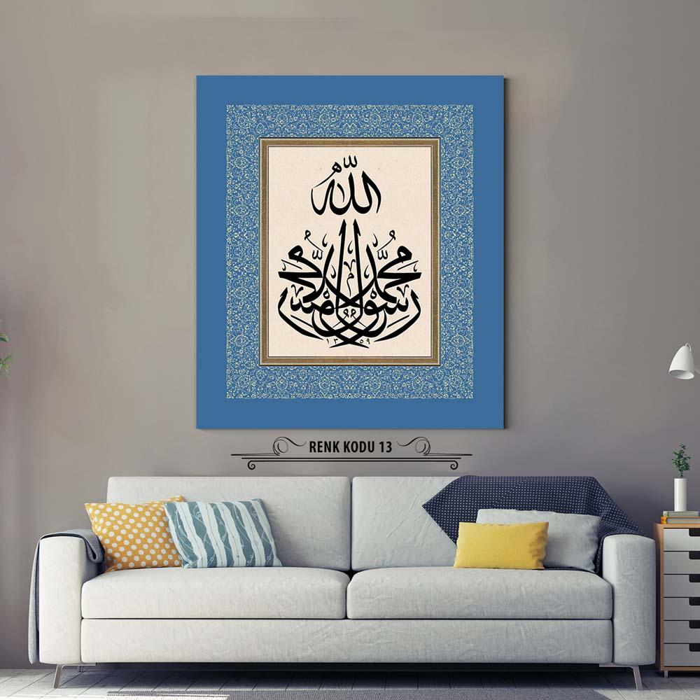 muhammedun rasulullah tablo 14 <strong>Türkçesi : </strong>Muhammed (S.A.V.) Allah'ın Resulüdür. <strong>Okunuşu: </strong>Muhammedun Rasulullah <strong>Hat Yazı : </strong>مُحَمَّدُ الرَّسُولُ اللهْ