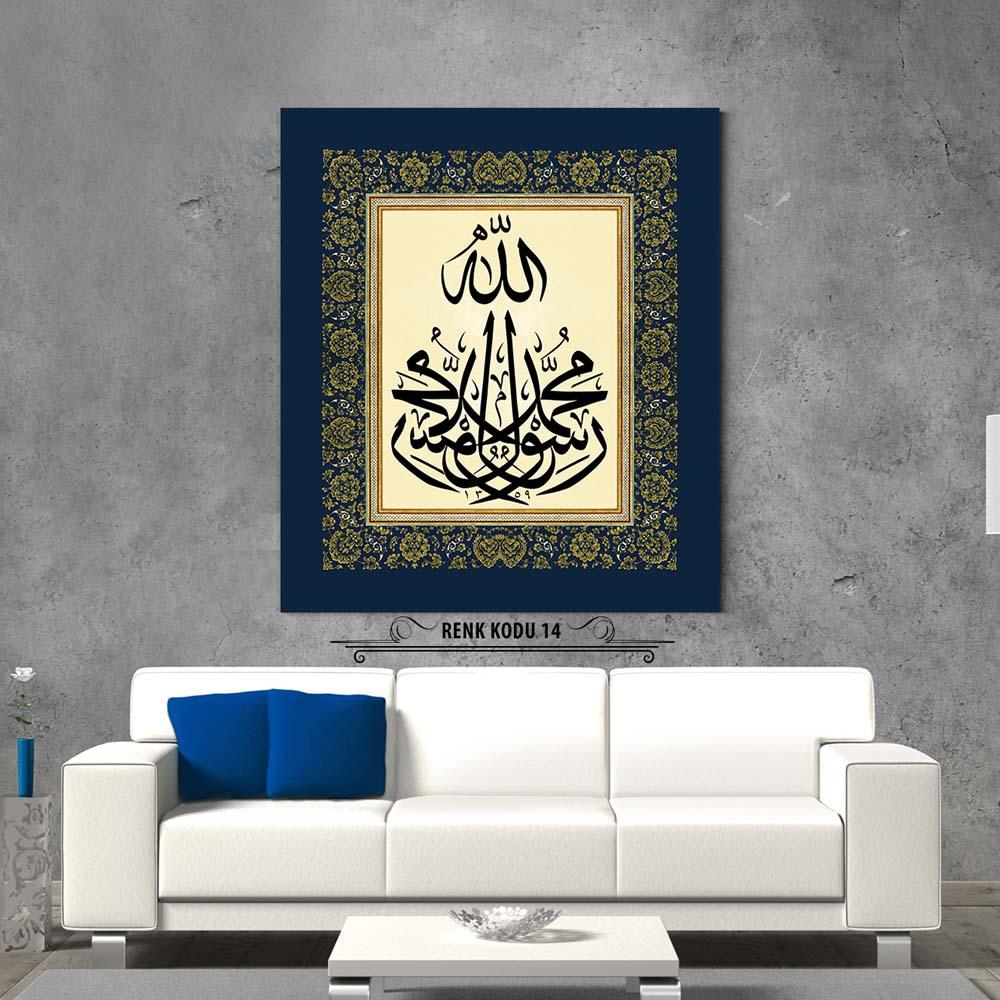 muhammedun rasulullah tablo 15 <strong>Türkçesi : </strong>Muhammed (S.A.V.) Allah'ın Resulüdür. <strong>Okunuşu: </strong>Muhammedun Rasulullah <strong>Hat Yazı : </strong>مُحَمَّدُ الرَّسُولُ اللهْ