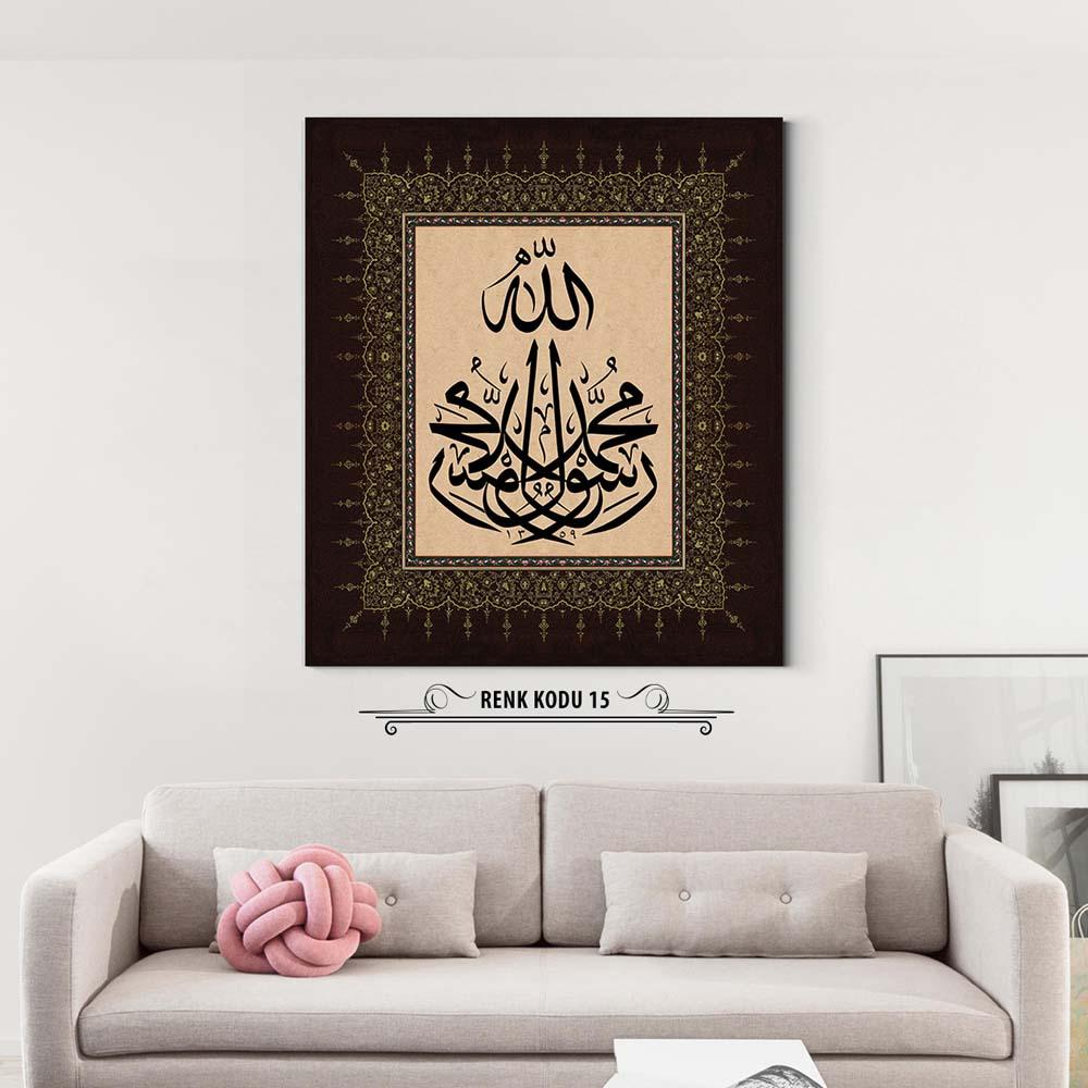 muhammedun rasulullah tablo 16 <strong>Türkçesi : </strong>Muhammed (S.A.V.) Allah'ın Resulüdür. <strong>Okunuşu: </strong>Muhammedun Rasulullah <strong>Hat Yazı : </strong>مُحَمَّدُ الرَّسُولُ اللهْ