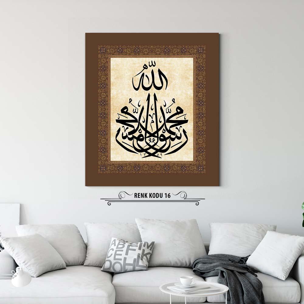 muhammedun rasulullah tablo 17 <strong>Türkçesi : </strong>Muhammed (S.A.V.) Allah'ın Resulüdür. <strong>Okunuşu: </strong>Muhammedun Rasulullah <strong>Hat Yazı : </strong>مُحَمَّدُ الرَّسُولُ اللهْ