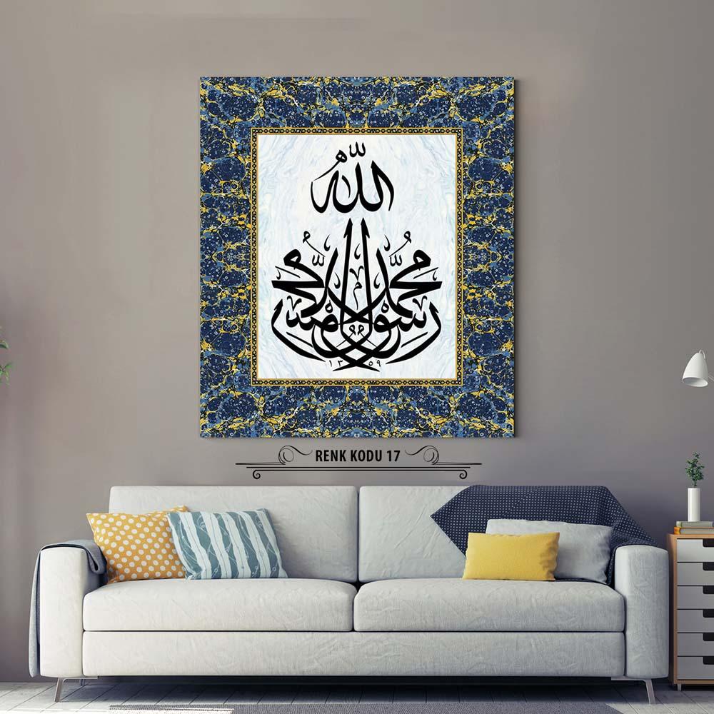 muhammedun rasulullah tablo 18 <strong>Türkçesi : </strong>Muhammed (S.A.V.) Allah'ın Resulüdür. <strong>Okunuşu: </strong>Muhammedun Rasulullah <strong>Hat Yazı : </strong>مُحَمَّدُ الرَّسُولُ اللهْ