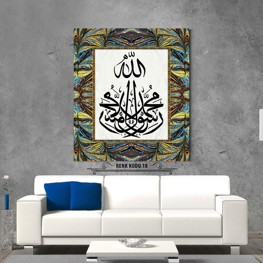 muhammedun rasulullah tablo 19 <strong>Türkçesi : </strong>Muhammed (S.A.V.) Allah'ın Resulüdür. <strong>Okunuşu: </strong>Muhammedun Rasulullah <strong>Hat Yazı : </strong>مُحَمَّدُ الرَّسُولُ اللهْ