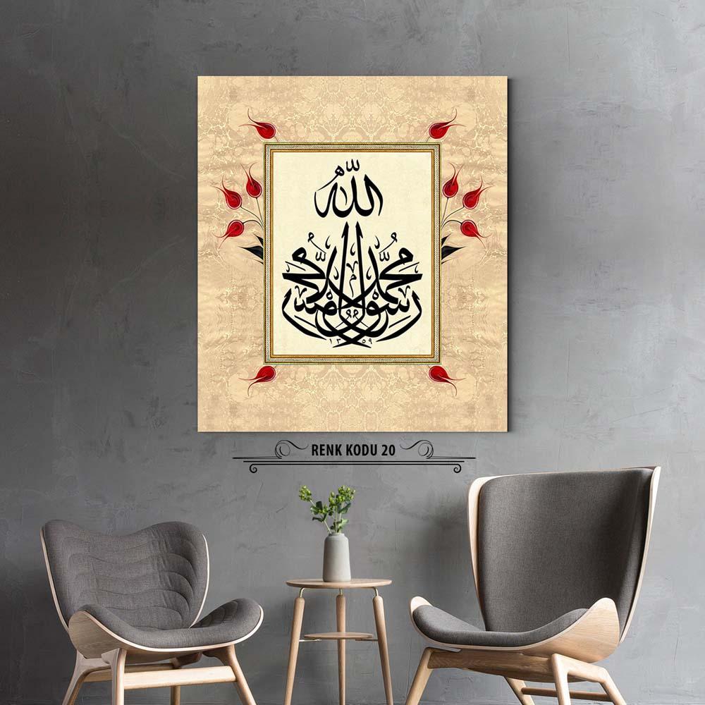 muhammedun rasulullah tablo 21 <strong>Türkçesi : </strong>Muhammed (S.A.V.) Allah'ın Resulüdür. <strong>Okunuşu: </strong>Muhammedun Rasulullah <strong>Hat Yazı : </strong>مُحَمَّدُ الرَّسُولُ اللهْ